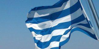 Grck Zastava