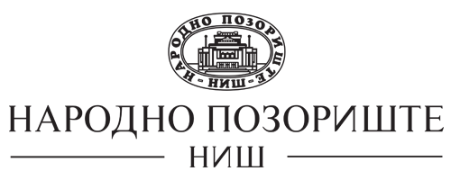 Narodno Pozorište Niš Logo