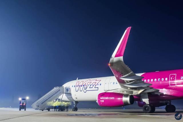 Wizz-air Niški Aerodrom