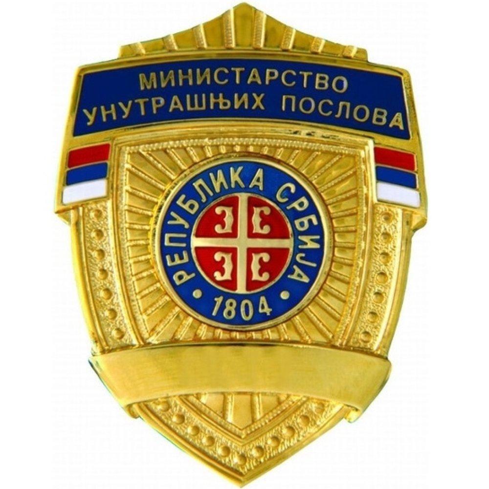 MUP Logo