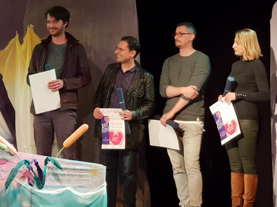 Nagrada za najbolju animaciju glumcu niškog Pozorišta lutaka
