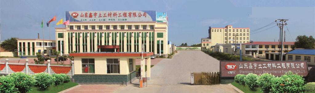 Xingyu