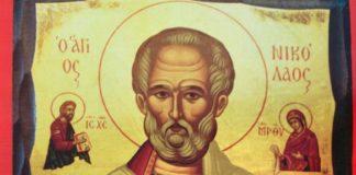Svetitelj koji je do duboke starosti upravljao crkvom kao arhiepiskop i pomagao narodu umro je 19. decembra 345. godine.
