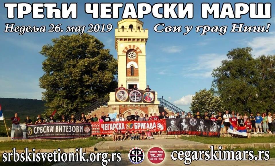 """Treći """"Čegarski marš"""" u Nišu; Foto: Srbski Svetionik"""