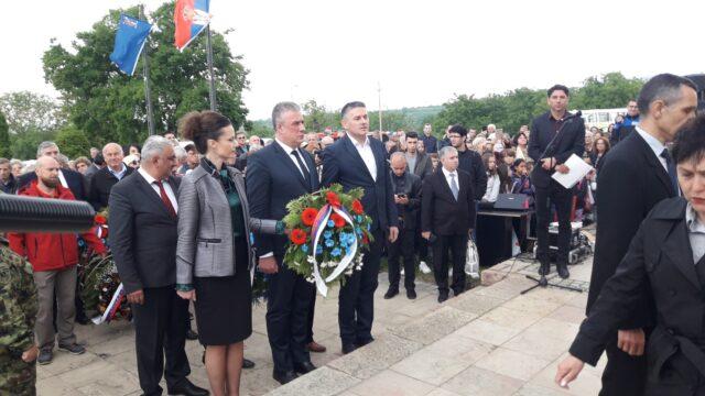 210. godišnjica Čegarske bitke