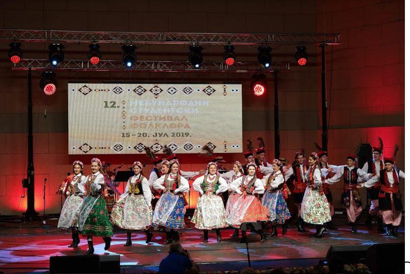 Otvoren 12. Međunarodni studentski festival folklora; Foto: SKC Niš
