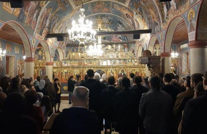 Osvećenje Malog Sabornog hrama; Foto: Zdravko Stojnić