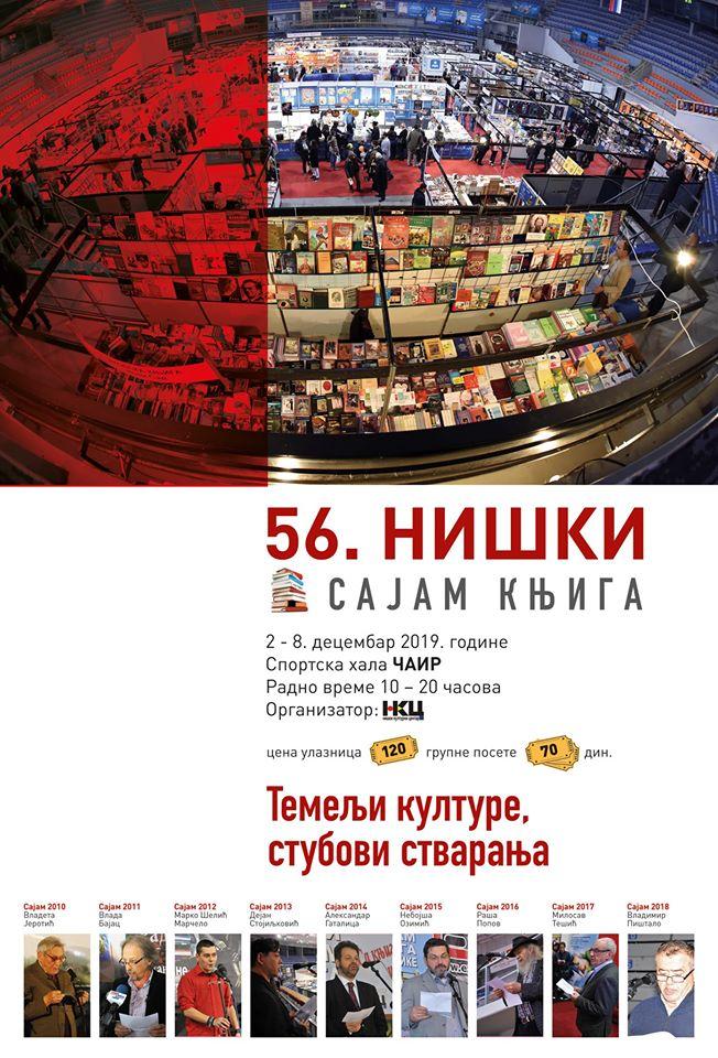 Niški sajam knjiga održava se 56. put u  sportskoj Hali Čair od ponedeljka, 2. decembra, do nedelje, 8. decembra