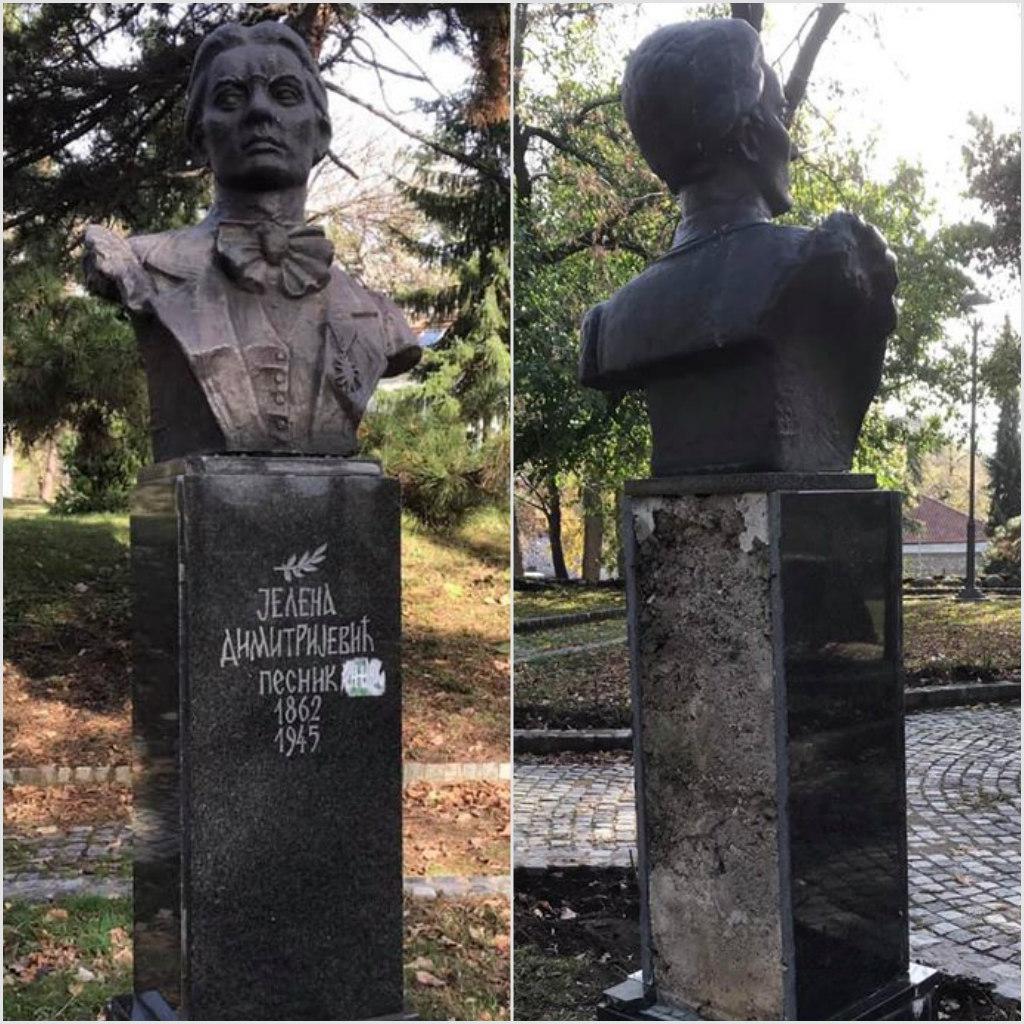 Spomenik Jeleni Dimitrijević u Tvrđavi u Nišu