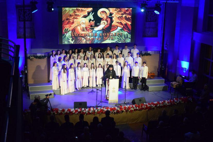Božićni koncert; Foto: Eparhija niška