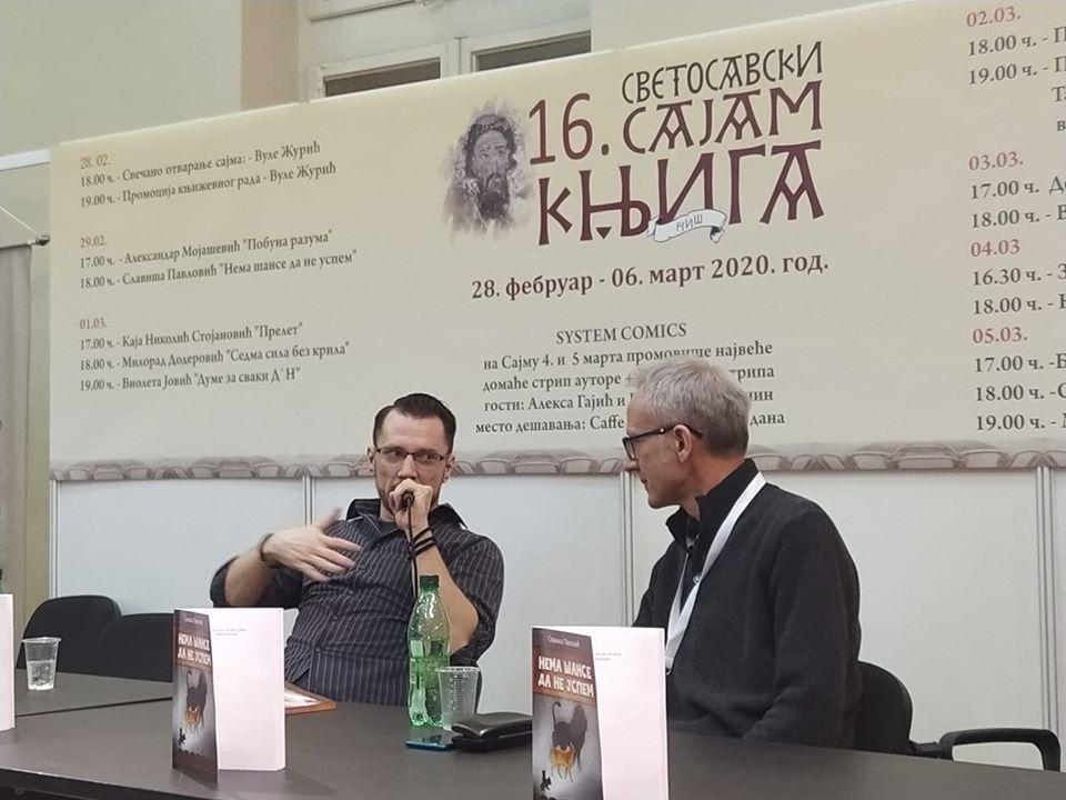 """Promocija romana """"Nema šanse da ne uspem"""", Slaviše Pavlovića"""
