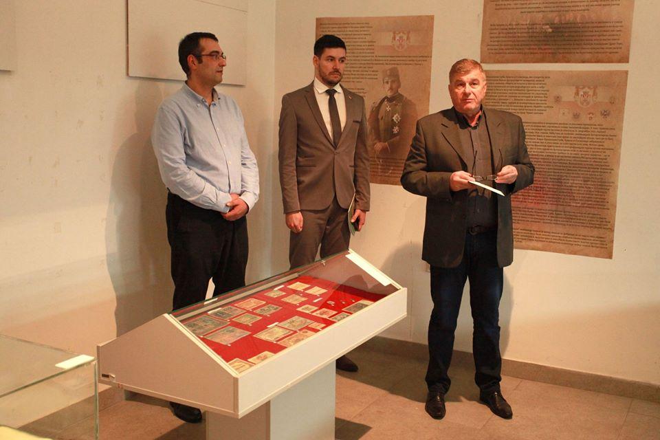 Otvaranje izložbe Novac Kraljevine Jugoslavije