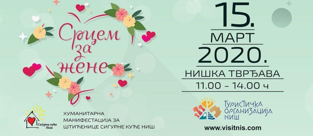 Manifestacija Dan žena u Tvrđavi i vožnja fijakerom