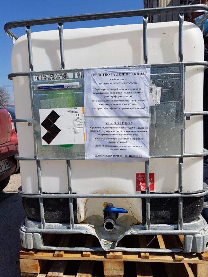 "JKP ""Naissus"": Dezinfekcioni rezervoari"