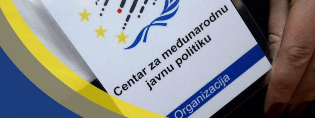 Centar za međunarodnu javnu politiku