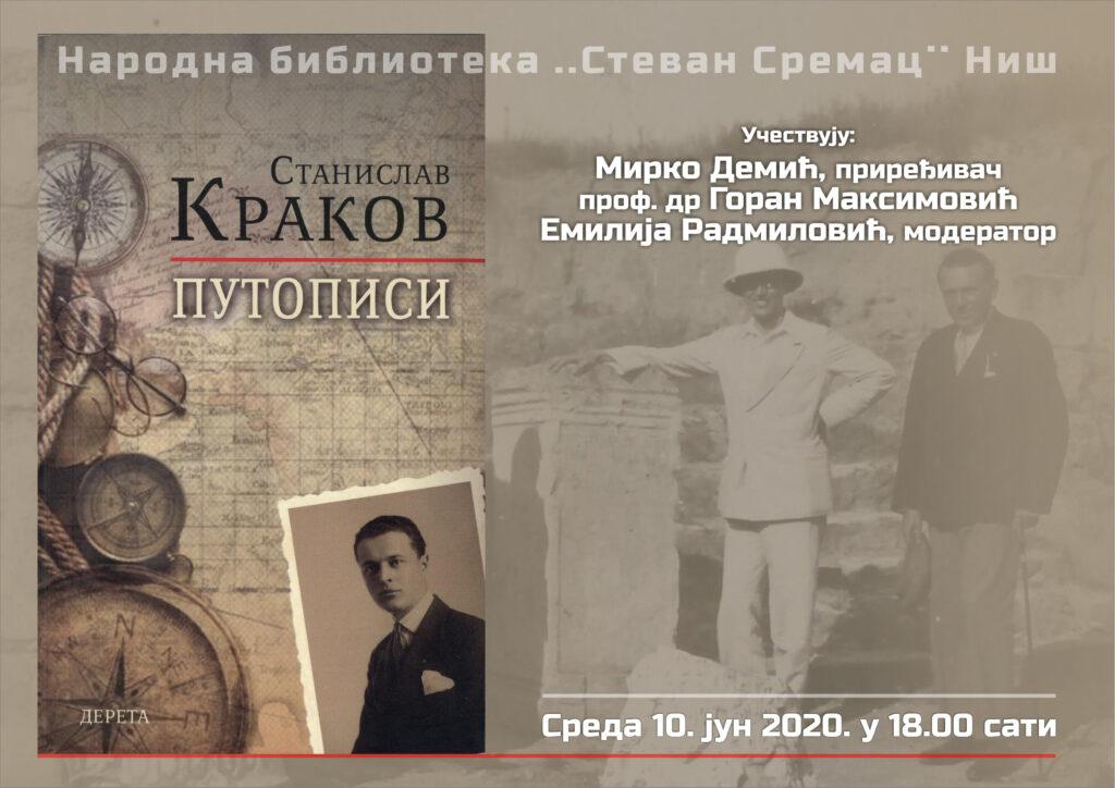 """""""Putopisi"""" Stanislava Krakova"""