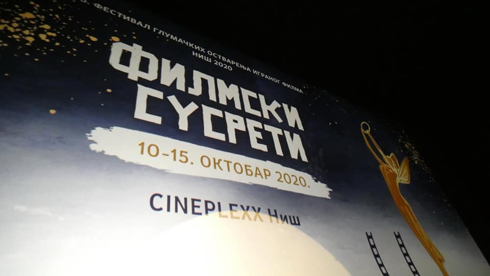 55. Filmski susreti; Foto: Grad Niš