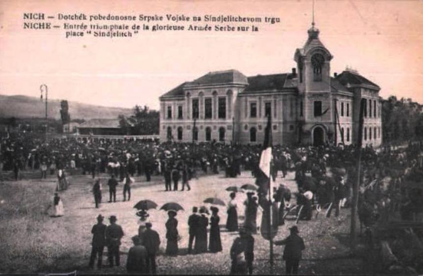 Doček vojske u Nišu 12.10.1918. godine; foto; FB stranica foto Slike starog Niša i okoline.
