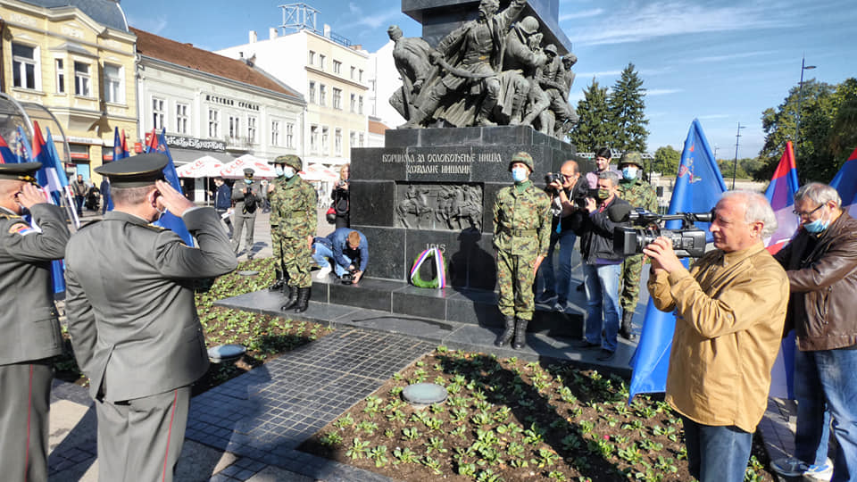 Foto: Grad Niš